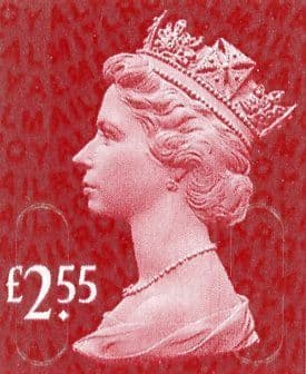 £2.55 Stamp (12% to 15% off)
