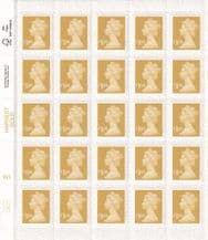 £3.66 Self-adhesive Discounted Postage Stamp