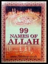 99 Names Packet size - Islamic book with English meaning