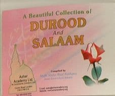 A beautiful Collection of Durood and Salam (english)