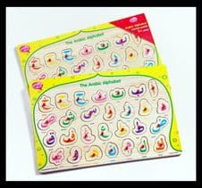 Arabic Alphabet Non-Sound Puzzle learn Alif baa taa Ideal for child ( NEW )