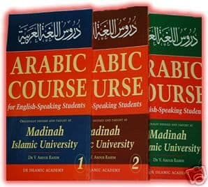 Arabic Course for English Speaking Students- Madinah Un