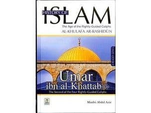 History of Islam  ( Islamic New Books ) Available in hard cover & colour