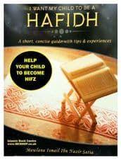 I want my child to be a Hafidh / Hifz ( Islamic Book to help you ) learn qur'an