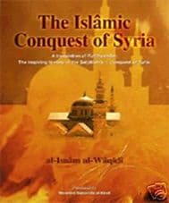 Islamic Books: The Islamic Conquest of Syria