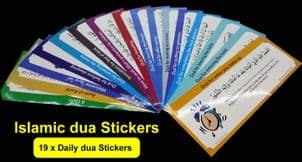 Islamic Essential Dua Stickers x 19 for everyday use fortress of the muslim NEW