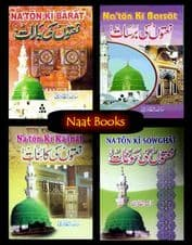 Islamic Naat Book by Sajid al-Qadiri ( English & Urdu text ) Paper Back / NEW