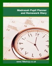 Madrasah Pupil Planner & Homework Diary ( Islamic Book for Mosque ) Paper Back
