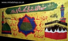Makkah & madina & hat design, Yellow milad banner king size ( brand new ) ref: Y927