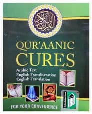 Qur'aanic cures ( pocket size - Brand New ) Islamic Book with english