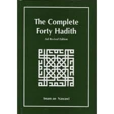 The Complete Forty Hadith  (Islamic Books) NEW