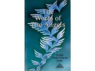 The World of Angels   ( Islamic Book )  - Brand new  x 1
