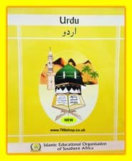 Urdu Yellow Book ( Brand New ) Child to learn, Islamic book for Madrasah & Home
