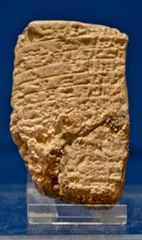 A large and rare Sumerian baked clay tablet featuring 6 lines of Cunieform [Cuneiform] script. SOLD