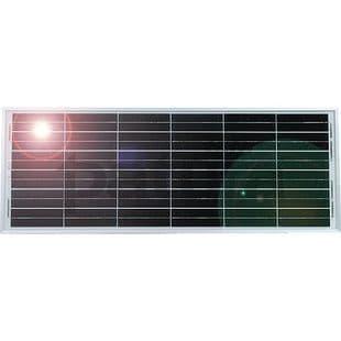 Module solaire 40 W